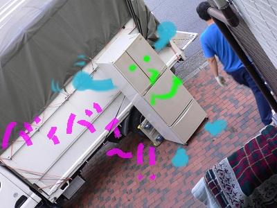 バイバイ.冷蔵庫..jpg