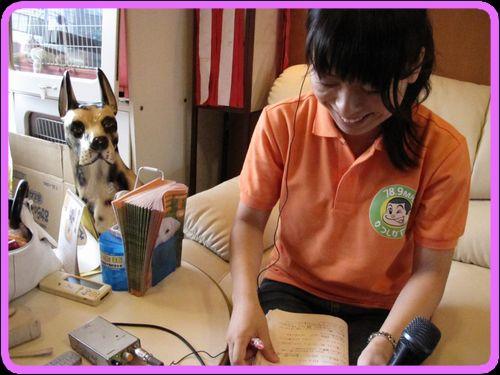 かつしかFM。生放送で-す!.jpg