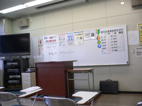 江東運j転免許..jpg